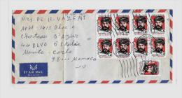 R.I. D'IRAN  « TEHERAN »Obl. Méc. « ZONE.P.M. TEHRAN – 27.02.85/ Yv.N°1862 Bloc 8 + U. S.5 - Iran