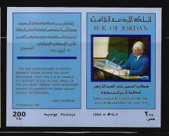 Jordanie Jordan 1986 Bloc 42** MNH Cote 12.50 Euro - Giordania