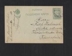 Bulgaria Stationery 1920 Rouschuk To Czechoslovakia - 1909-45 Königreich