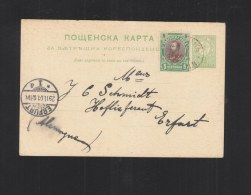 Bulgaria Stationery 1901 Vidin To Erfurt Germany - 1909-45 Königreich