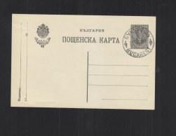 WWI PC Bulgaria Pmk Romania Bucarest 1917 - Cartas De La Primera Guerra Mundial