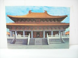 """Confucius Temple """"Taichun"""" (Taiwan) - Taiwan"""