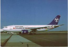 Thème -  Avion - OKC  A158 - Alyemen A310 304 - Sharjah 1995 - 1946-....: Moderne