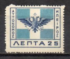 Greece Epirus 1914 > Mi 12 > Flags > MH * - North Epirus