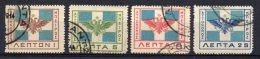 Greece Epirus 1914 > Mi 9/12 > Flags > Used (o) - North Epirus