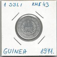 B4  Guinea 1 Syli 1971. KM#43 - Guinea