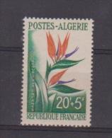 ALGERIE // 20 F + 5 F// N 2351 // Fleurs // NEUF ** // - Algeria (1924-1962)