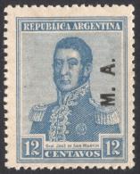 Argentina, 12 C. 1917, Sc # OD10, MNH - Servizio