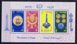 Egypt: 1969 Mi Nr Block 15, 432-435 MNH/** - Egypte