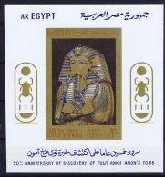 Egypt: 1972 Mi Nr Block 19, Airmail 563 MNH/** - Egypte