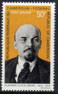 CAMEROON 1970 Lenin Death Anniversary  LHM / *.  Sc. C139 - Cameroon (1960-...)