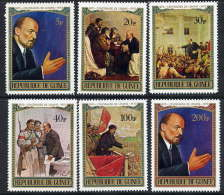 GUINEA 1970 Lenin Death Anniversary Set   MNH / **. - Guinea (1958-...)
