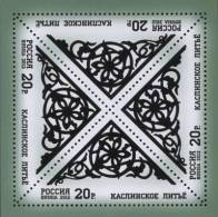 Russia 2012 Decorative Art Of Kastlino Sheetset Of 4 X 4 Stamps MNH - Unused Stamps