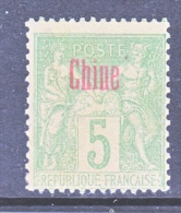 FRANCE   OFFICE  IN CHINA 2   ** - China (1894-1922)