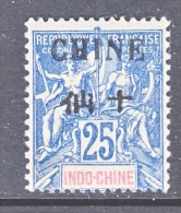 FRANCE  OFFICE IN CHINA  26  * - China (1894-1922)