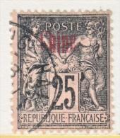 FRANCE  OFFICE IN CHINA  6  (o) - China (1894-1922)