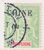 FRANCE  OFFICE IN CHINA  21A  (o) - China (1894-1922)