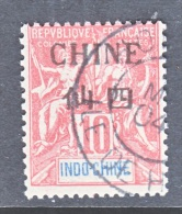 FRANCE  OFFICE IN CHINA  22  (o) - China (1894-1922)