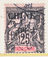 FRANCE  OFFICE IN CHINA  25a  (o) - China (1894-1922)