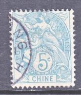 FRANCE  OFFICE IN CHINA  34  (o) - China (1894-1922)