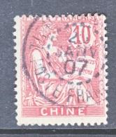 FRANCE  OFFICE IN CHINA  35  (o) - China (1894-1922)
