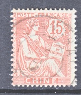 FRANCE  OFFICE IN CHINA  36  (o) - China (1894-1922)