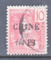 FRANCE  OFFICE IN CHINA  49  (o) - China (1894-1922)