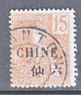 FRANCE  OFFICE IN CHINA  50  (o) - China (1894-1922)