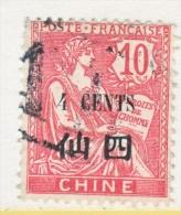 FRANCE  OFFICE IN CHINA  58  (o) - China (1894-1922)