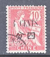 FRANCE  OFFICE IN CHINA  66  (o) - China (1894-1922)