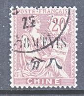 FRANCE  OFFICE IN CHINA  68  (o) - China (1894-1922)