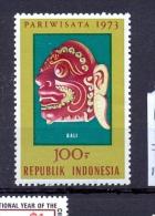 Indonesia 1973, Mask, Minr 732, MNH. Cv 13 Euro - Indonesia