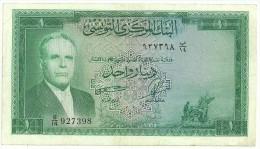 Tunisia 1 Dinar 1958 - Tunisia