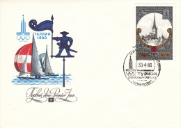 OLYMPISCHE SPIELE-OLYMPIC GAMES, URS/UdSSR, 1980, FDC / Special Cancellation !! - Estate 1980: Mosca