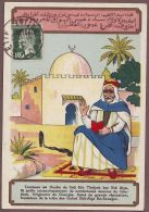 ALGERIA  Tombeau Ou Kouba De Sidi Eth Thalyab Ban Sidi Aica  Ag27 - Andere