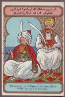 ALGERIA  Bab-Aroudj Roi  D'Alger Et Son Frere Ag28 - Andere