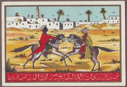 ALGERIA  Combat On Horseback Ag29 - Andere