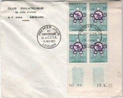 FDC Enveloppe 1er Jour Abidjan : Bloc De 4 Coin Daté  Anniversaire C.C.T.A 25F N° 190 - Côte D'Ivoire (1960-...)