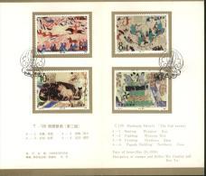 Presnetation Card By China PRC   Scott # 2149-52 - Covers & Documents