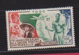 TOGO // 25 Francs  // N 21  // Côte 8.5 € //  Poste Aérienne //  NEUF ** - Unused Stamps