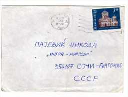 Serbia,printer Machine Postmark - Kraljevo,Yugoslavia,acceptance Postmark Russia ( SSSR ),Sochi - Serbia