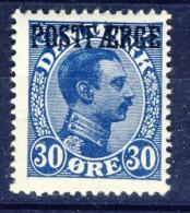##C2583. Denmark 1926. POSTFAERGE. Michel 7. MNH(**) - Colis Postaux
