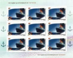 Macedonia / 2012 / Mini Sheet / The 100 Years Since Titanic Tragedy (sank) . - Macedonia