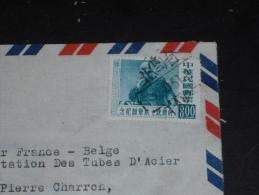 LETTRE FORMOSE FORMOSA TAIWAN AVEC YT 218 - TCHANG KAI CHEK - - 1945-... République De Chine