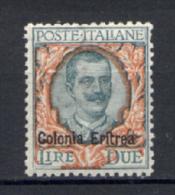 Eritrea 1925 Sass.95 **/MNH VF/F - Eritrea