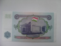 Billete Tajikistán. 5 Rublos. 1994. Sin Circular - Tayikistán