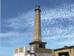Postcard - Margate Harbour Arm Lighthouse, Kent. SMH29 - Lighthouses