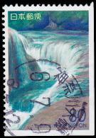 Japan Scott #Z-147, 80y multicolored (1994) Fukiwari Falls (Gunma), Used