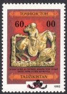 Tajikistan, 60 R. On 0.50 R. 1993, Sc # 12, Mi # 13, MNH (2) - Tajikistan