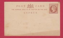 CHYPRE // Entier Postal  //  Abimé Au Dos - Chypre (...-1960)